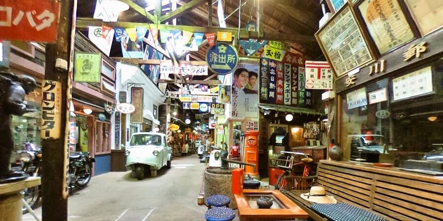 [360°パノラマ] 1階昭和通り 郵便局前