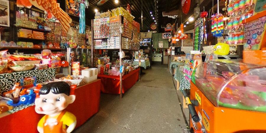 [360°パノラマ] 1階入り口 駄菓子玩具販売エリア②